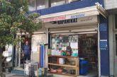 Αγρίνιο: Όλα στο σπίτι σας από το κατάστημα του Θύμιου Καρανίκα