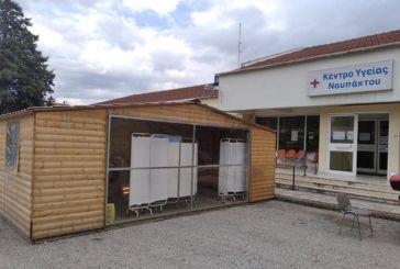 Κανένα ύποπτο κρούσμα κορωνοϊού στη Ναύπακτο – Αναλυτικό ρεπορτάζ