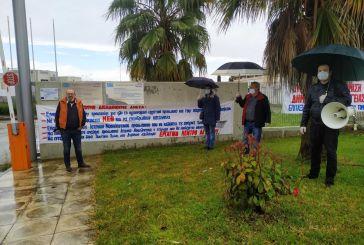 Συμβολική κινητοποίηση στην εξωτερική πύλη του Νοσοκομείου από το Εργατικό Κέντρο Αγρινίου