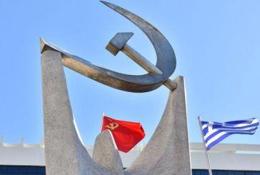ΚΚΕ Aιτωλοακαρνανίας: Η ανευθυνότητα της κυβέρνησης συνεχίζεται με τραγικά αποτελέσματα για τις ζωές μας!