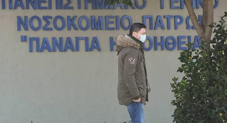 Στη Δυτική Ελλάδα τα 5 από τα 11 νέα κρούσματα – Ανεστάλη η λειτουργία πρωινών και απογευματινών ιατρείων στο ΠΓΝΠ