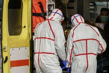 Κρούσματα κορωνοϊού στην Ελλάδα: 94 νέα, 15 οι νεκροί