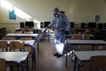 Kορωνοϊός: προτάσεις από την Ένωση Συλλόγων Γονέων και Κηδεμόνων Δημοσίων Σχολείων Δήμου Αγρινίου