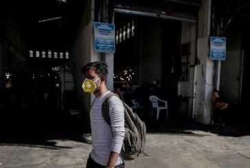 Δ/νση Δημόσιας Υγείας  Αιτωλοακαρνανίας: Οδηγίες  για την ορθή προμήθεια και διαχείριση αγαθών λόγω κορωνοϊού