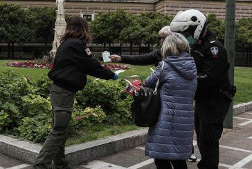 Κορονοϊός: Τα δέκα νέα μέτρα που θα ανακοινώσει η κυβέρνηση