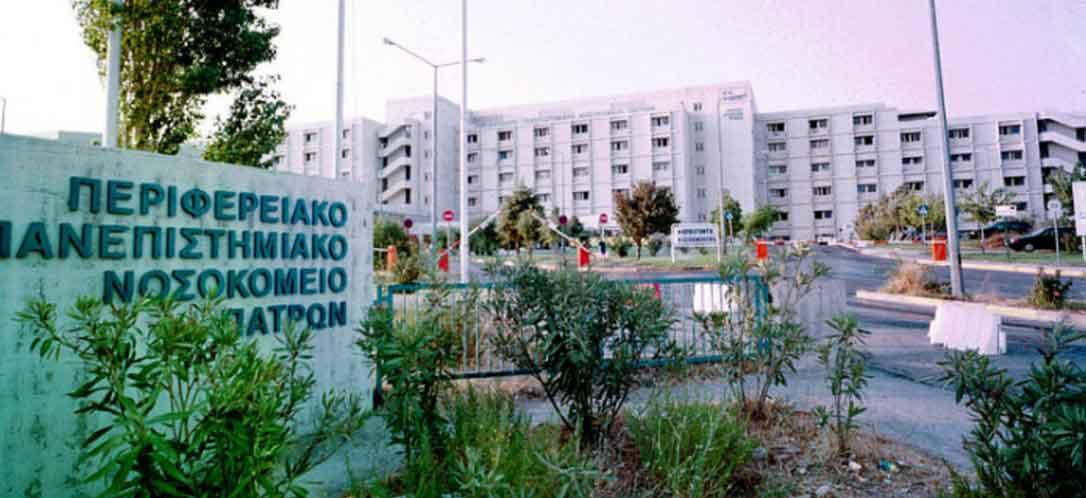 Κορωνοϊός: «Off» το νοσοκομείο Ρίου μετά το ένατο κρούσμα – Γιατί αλλάζει ραγδαία η λειτουργία του