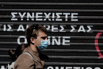 31 πρόστιμα για μάσκες και άσκοπες μετακινήσεις στην περιοχή του Αγρινίου
