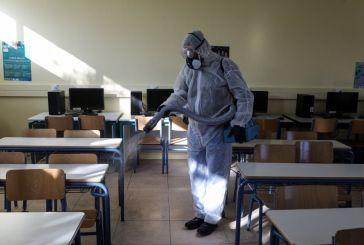 Κορωνοϊός: προτάσεις από τη Δύναμη Υπαλλήλων Ο.Τ.Α. Αιτωλοακαρνανίας