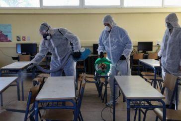 Κορωνοϊός: Παρατείνεται το «λουκέτο» στα σχολεία έως τις 10 Απριλίου-Πρόθεση να ανοίξουν μετά το Πάσχα