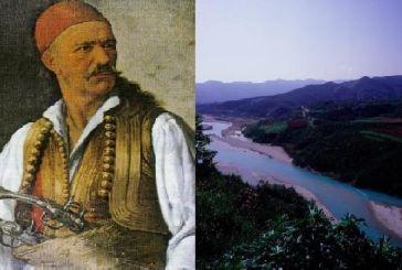 5 Μαρτίου 1821: Η πρώτη επαναστατική ενέργεια έγινε στην Αιτωλοακαρνανία, 20 μέρες πριν την επίσημη έναρξη του Αγώνα