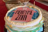 «Μένουμε σπίτι» και σε τούρτα δημάρχου της Αιτωλοακαρνανίας
