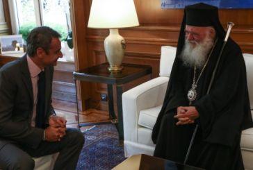 Ο Μητσοτάκης πίεσε τηλεφωνικά τον Αρχιεπίσκοπο να κλείσει τις εκκλησίες