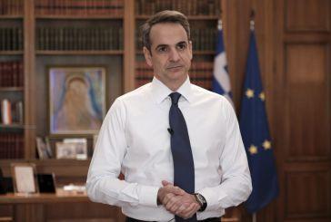 Μητσοτάκης: Τα 32 δισ. που θα πάρουμε, απότοκο της εμπιστοσύνης της Ευρώπης προς την Ελλάδα