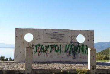 Δεν μας τιμά η εικόνα του Μνημείου Εθνικής Αντίστασης στο δρόμο Θέρμο – Σιταράλωνα