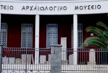 Κορωνοϊός: Οδηγίες και από την Εφορεία Αρχαιοτήτων Αιτωλοακαρνανίας