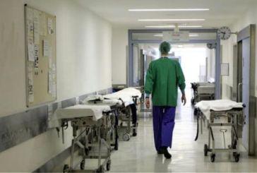 «Τι ειδικότητες θα φέρουν οι προσλήψεις στον τομέα Υγείας;»