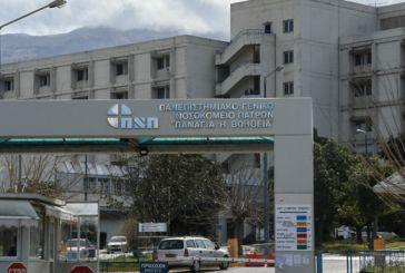 Κορωνοϊός: «Δίνουμε μάχη μέρα-νύχτα» -Γιατροί και νοσηλευτές στο νοσοκομείο Πατρών περιγράφουν