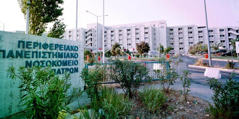 Κοροναϊός : Σε κατάσταση έκτακτης ανάγκης το νοσοκομείο του Ρίου – Ακόμα 2 νέα ύποπτα κρούσματα