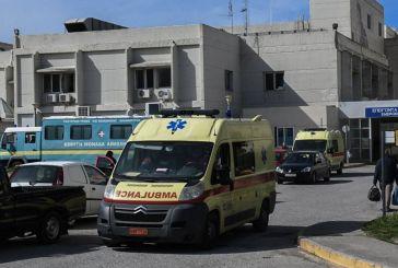 Θετικοί στον κορωνοϊό σύζυγος και γιος του 68χρονου που νοσηλεύεται στο Νοσοκομείο Ρίου