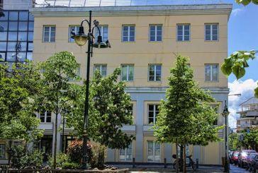 ΓΕΑ: Αναστολή λειτουργίας των τμημάτων που λειτουργούν στο Παπαστράτειο Μέγαρο