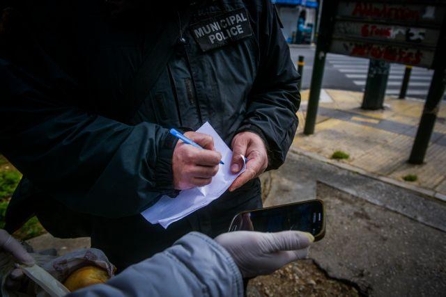 Πόσα πρόστιμα έπεσαν στη δεύτερη ημέρα της απαγόρευσης κυκλοφορίας στην περιοχή του Αγρινίου