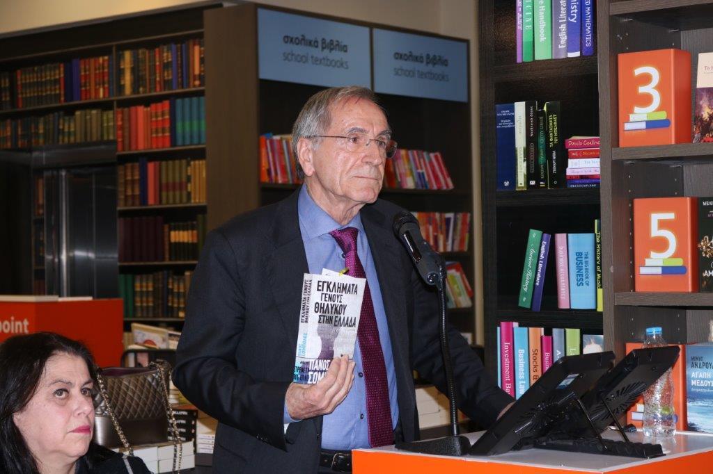 Tο νέο βιβλίο του Πάνου Σόμπολου παρουσιάστηκε στον Βόλο (φωτο)