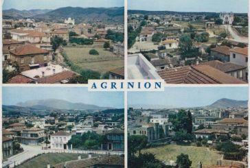 Έγχρωμη ταχυδρομική κάρτα με όψεις του  παλιού Αγρινίου