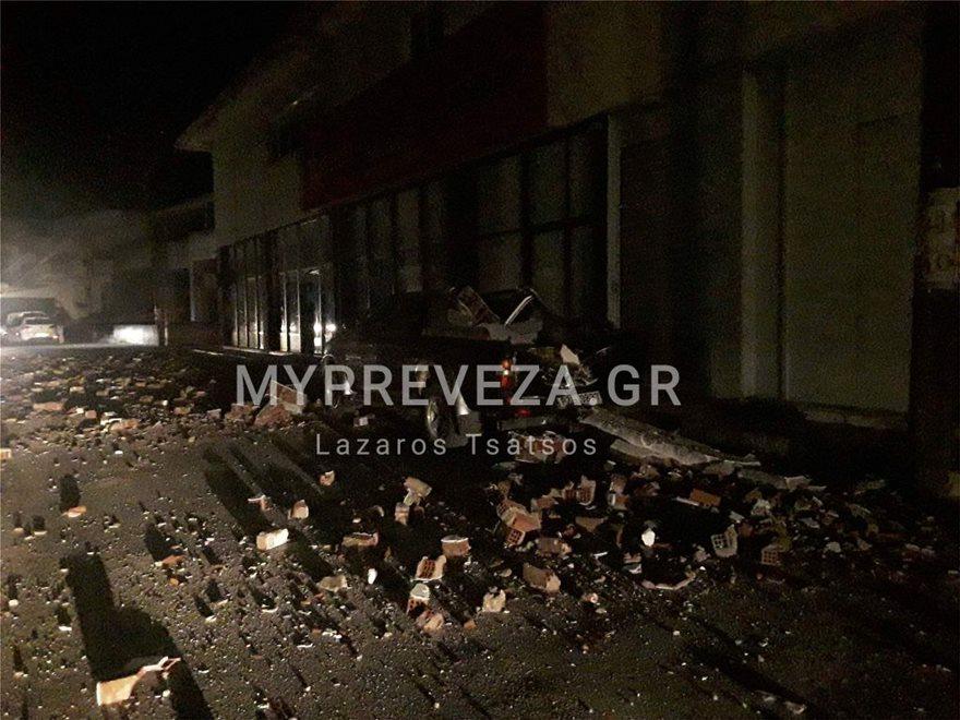 Σεισμός στην Πάργα: Τι λένε οι σεισμολόγοι