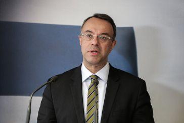 Κορωνοϊός: Οκτώ μέτρα για την ενίσχυση της οικονομίας