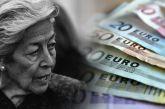Συντάξεις Σεπτεμβρίου 2020: Από τις 21 Αυγούστου τις καταβάλλουν τα Ταμεία – Ποια ΑΜΚΑ πληρώνονται πρώτα