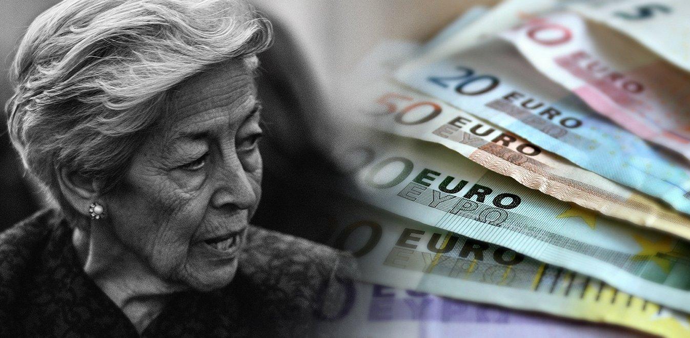 Ξεκινά σήμερα η πληρωμή των συντάξεων – Ποιοι πληρώνονται και πώς