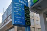 Κορωνοϊός: Σε χαμηλά δεκαετίας το πετρέλαιο κίνησης αλλα τώρα…