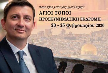 Δήμαρχος Ξηρομέρου: να μπει τέλος στον «κανιβαλισμό» έναντι συμπολιτών μας
