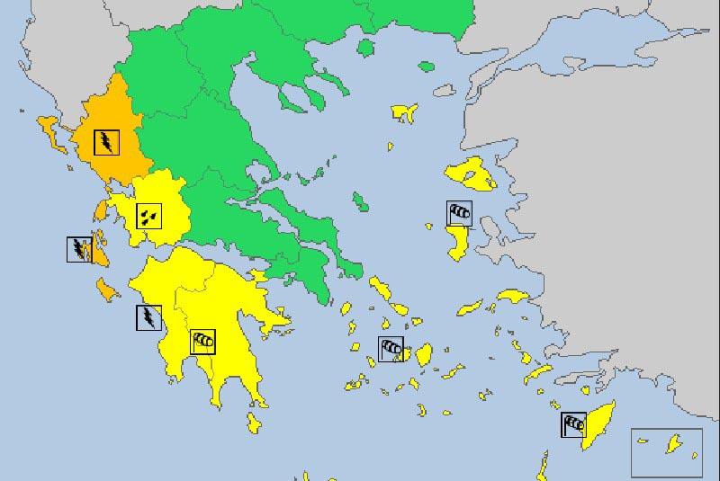Έκτακτο δελτίο επιδείνωσης του καιρού στη Δυτική Ελλάδα