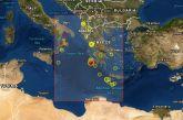 Σεισμός 4,5 Ρίχτερ στη Ζάκυνθο