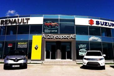 Αγρίνιο: Η εταιρία Α. ΖΥΓΟΥΡΑΣ ΑΕ ζητά μηχανικό αυτοκινήτων και πωλητή αυτοκινήτων