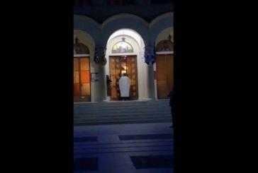 """""""Αρατε πύλας"""" με ηχηρά χειροκροτήματα στον Άγιο Δημήτριο Αγρινίου (βίντεο)"""