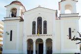 Θεία Λειτουργία για τον Άγιο Ιάκωβο τον Aδελφόθεο στην Αγία Τριάδα Αγρινίου