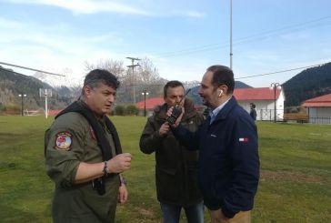 Ευχαριστίες του Δήμου Αγράφων για την κατάσβεση της πυρκαγιάς στο Τροβάτο