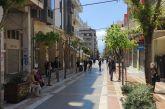 Εμπορικός Σύλλογος Αγρινίου: Ενημέρωση για την ειδική άδεια εισόδου εμπόρων στους πεζόδρομους