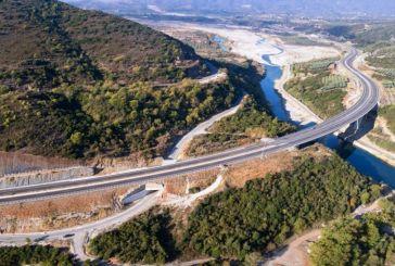 Άκτιο – Αμβρακία: Σήμερα εκδικάζεται η προσφυγή του υπ. Υποδομών εναντίον της GD Infrastrutture
