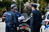 Δυο μηχανάκια τράκαραν στο Αγρίνιο και οι οδηγοί τους συνελήφθησαν…