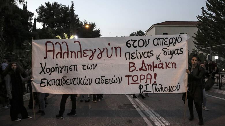 Υπουργείο Προστασίας του Πολίτη: Διευκρινήσεις για τον Αιτωλοακαρνάνα απεργό πείνας και δίψας Βασίλη Δημάκη