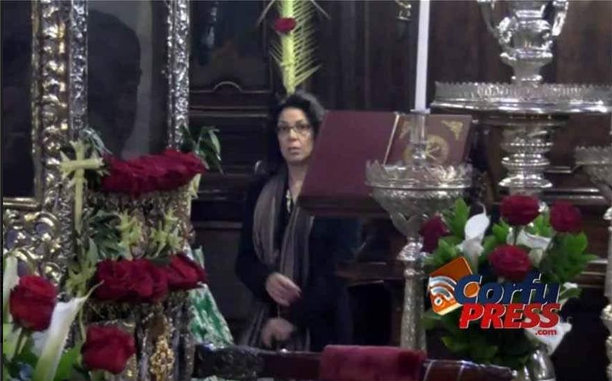Κέρκυρα: Η δήμαρχος που πήγε να εκκλησιαστεί έδινε… οδηγίες στους πολίτες σε βίντεο του «Μένουμε Σπίτι»
