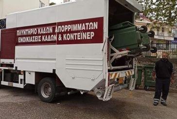 Πλύσεις και απολυμάνσεις κάδων από το δήμο Θέρμου