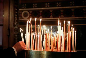 Πότε ανοίγουν οι εκκλησίες για τους πιστούς