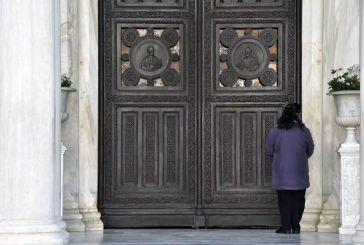 Εκκλησίες: Παράταση στο λουκέτο μέχρι… να ανοίξουν