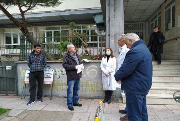 Συναντήσεις των Συνταξιούχων ΙΚΑ για τη δημόσια Υγεία