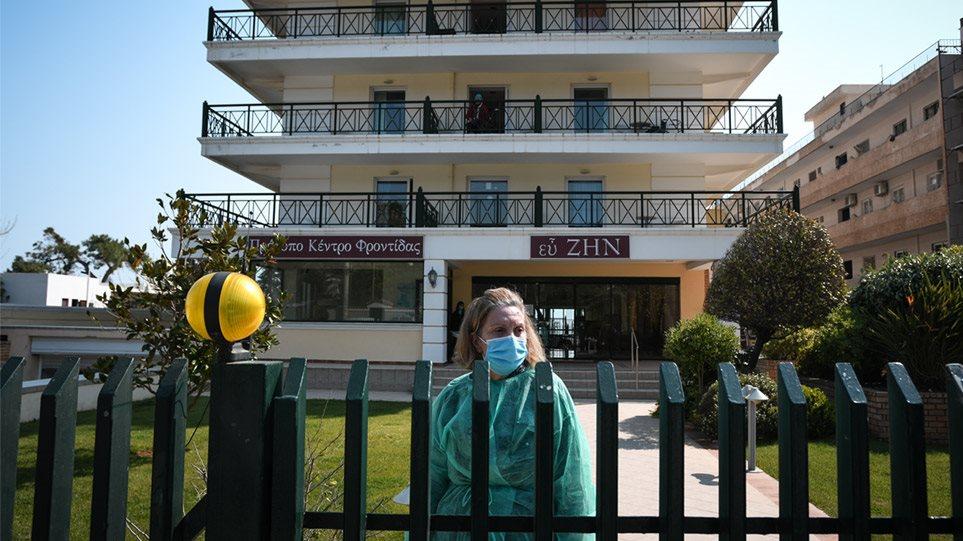 Κορονοϊός: Υγειονομικός συναγερμός για οίκους ευγηρίας και οικισμούς Ρομά