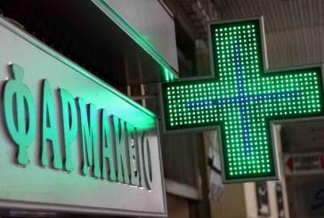 Κι όμως τα φαρμακεία και στην Αιτωλοακαρνανία έχουν αναδουλειές!